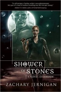 ShowerOfStones